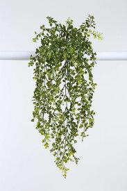 《 造花 グリーン 》◆とりよせ品◆花びし アジアンタムバイン グリーンインテリア フェイク