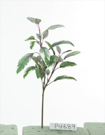 《 造花 グリーン 》花びし/ハナビシ セージピック グリーン/パープルインテリア フェイク