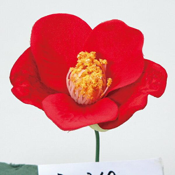 《 造花 》Parer/パレ 椿 レッド 和 ツバキ カメリア インテリア
