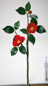 《 造花 》◆とりよせ品◆Parer やぶ椿 レッド 和 ツバキ カメリア