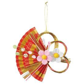 《 お正月飾り 》Asca/アスカ 梅と扇の壁飾り 新年 新春 迎春