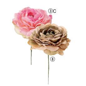 《 造花 》◆とりよせ品◆Asca ラナンキュラスピックインテリア インテリアフラワー