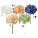 《 造花 》Asca/アスカ ハイドランジアピック紫陽花 アジサイ インテリア