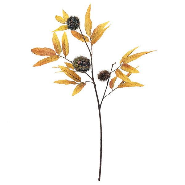 《 フェイクフルーツ 》Asca/アスカ 栗×3 ブラウンインテリア イミテーション 花材