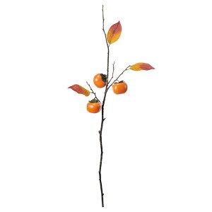 《 フェイクフルーツ 》◆とりよせ品◆Asca 柿 オレンジインテリア イミテーション 花材