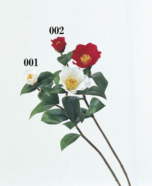 《 造花 》Asca/アスカ 椿×2和 ツバキ カメリア インテリア