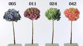 《 造花 》花びし/ハナビシ ノスタルジックハイドレンジア紫陽花 アジサイ