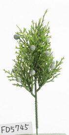 《 クリスマス 造花 葉っぱ 》花びし/ハナビシ グリッターシダピック グリーンインテリア ディスプレイ
