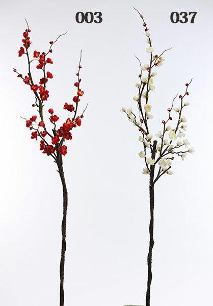 《 造花 》花びし/ハナビシ 梅大枝和 梅 Japanese apricot プラム