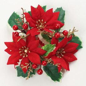 《 クリスマス 造花 ポインセチア 》花びし/ハナビシ ミニポインキャンドルリング レッドインテリア