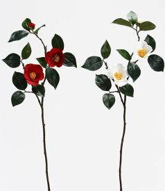 《 造花 》◆とりよせ品◆花びし やぶ椿×2F和 ツバキ カメリア