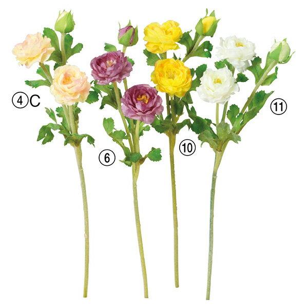 《 造花 》Asca/アスカ ミニラナンキュラス×2 つぼみ×1インテリア インテリアフラワー