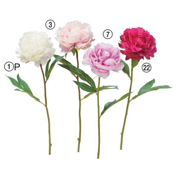 《 造花 》Asca/アスカ ピオニーボタン 牡丹 シャクヤク 芍薬