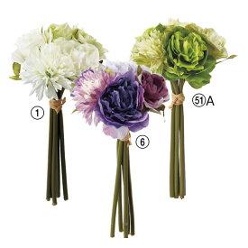 《 造花 》◆とりよせ品◆Asca ☆ミックスフラワーブーケインテリア インテリアフラワー