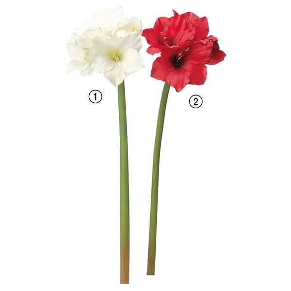 《 造花 》Asca/アスカ アマリリス×4ヒッペアストラム ホンアマリリス インテリア