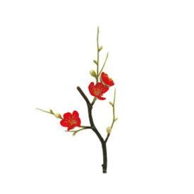 《 造花 》Parer/パレ 梅 レッド 和 梅 Japanese apricot