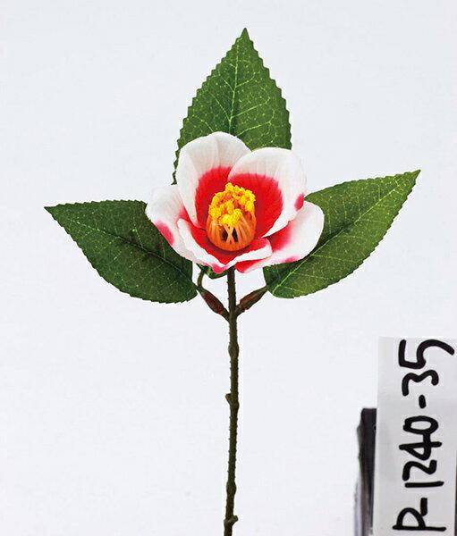 《 造花 》Parer/パレ 椿 ビューティピンク 和 ツバキ カメリア