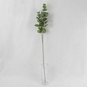 《 造花 グリーン 》◆とりよせ品◆Parer ユーカリスプレー ライトグリーン インテリア