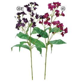 《 造花 》◆とりよせ品◆Asca ブロッサムスプレー×25 つぼみ×7インテリア