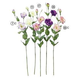 《 造花 》◆とりよせ品◆Asca トルコギキョウ×2 つぼみ×1インテリア インテリアフラワー