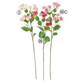 《 造花 》◆とりよせ品◆Asca ジャスミン×9 つぼみ×19茉莉花 マツリカ