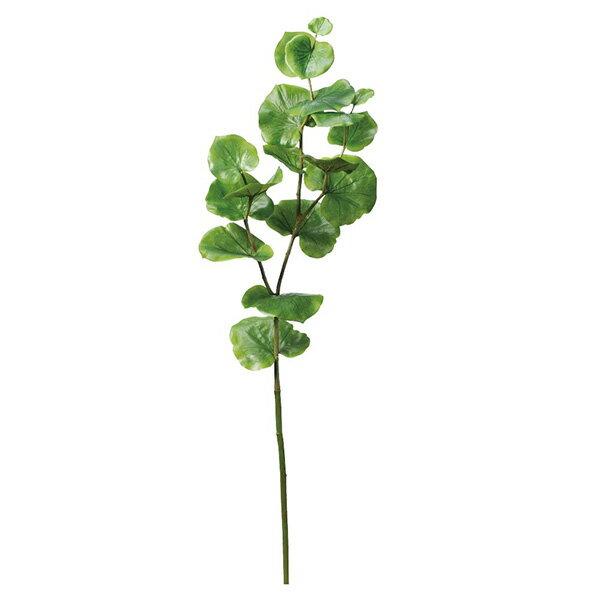 《 造花 グリーン 》Asca/アスカ シーグレープ グリ-ンインテリア フェイク