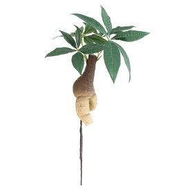 《 造花 グリーン 》Asca/アスカ パキラ グリ-ンインテリア フェイク グリーン