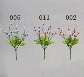 《 造花 》花びし/ハナビシ ミニデージーブッシュインテリア インテリアフラワー