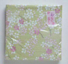 《 造花 資材 》花びし/ハナビシ 千代桜グリーン33x33cm20枚入り グリーンパーツ