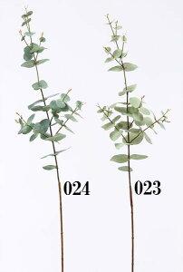 《 造花 グリーン 》◆とりよせ品◆花びし ユーカリインテリア フェイク グリーン