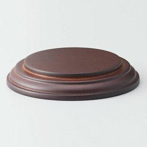 《 アレンジベース 》◆とりよせ品◆Clay Wood dome stand(ウッド ドーム スタンド) DARK BROWN 1箱(1点入り)