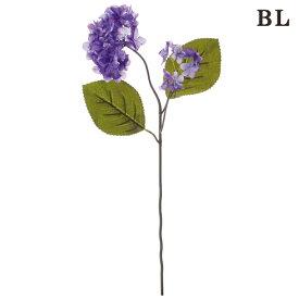 《 造花 》Viva/ビバ アジサイ紫陽花 アジサイ インテリア インテリアフラワー