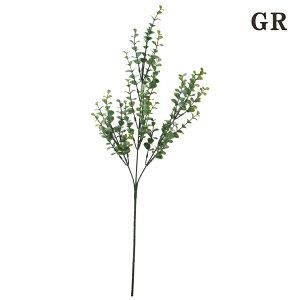 《 造花 グリーン 》◆とりよせ品◆Viva ユーカリスプレーインテリア フェイク