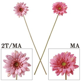 《 造花 》Viva/ビバ ミニガーベラインテリア インテリアフラワー フェイクフラワー