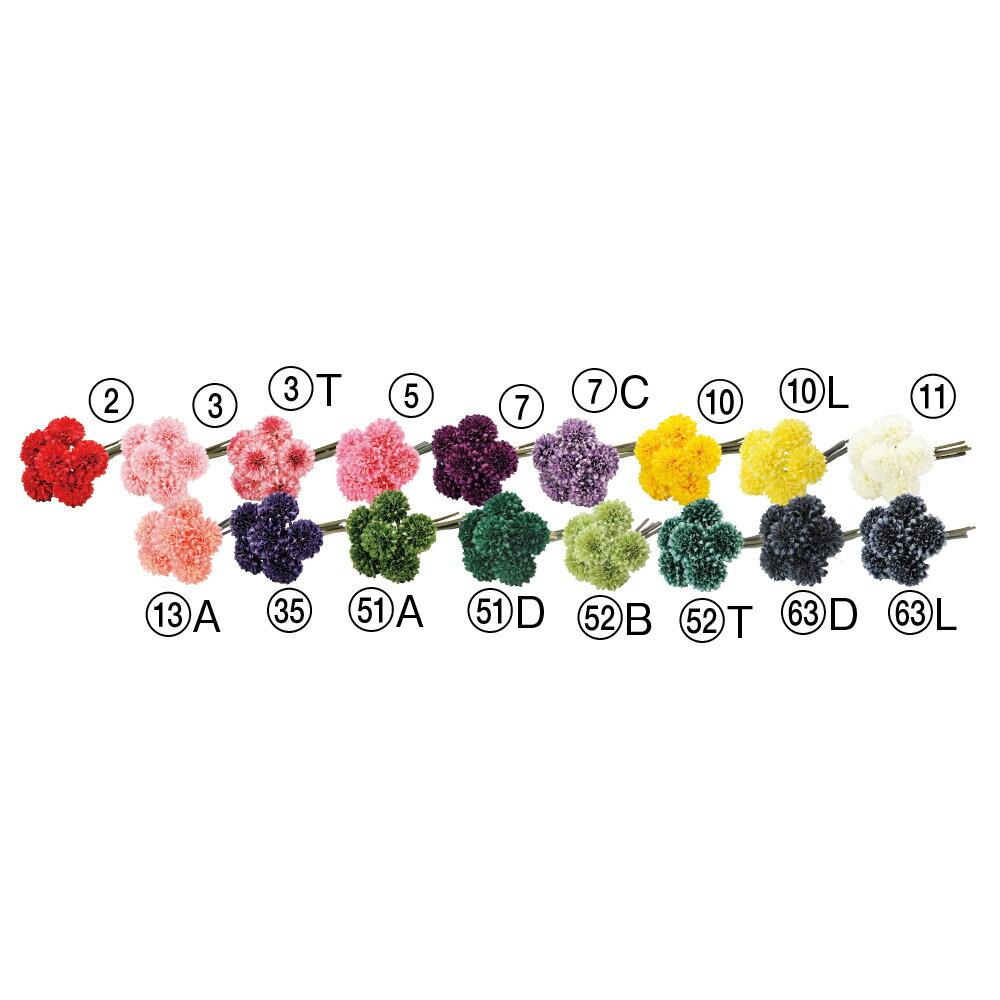 《 造花 》Asca/アスカ ポンポンマムバンチ (1束6本)和 菊