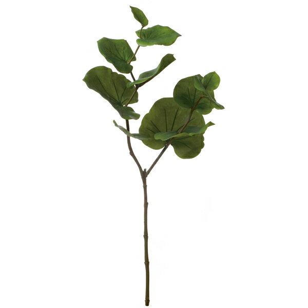 《 造花 グリーン 》Viva/ビバ シーグレープブランチ インテリア フェイク グリーン
