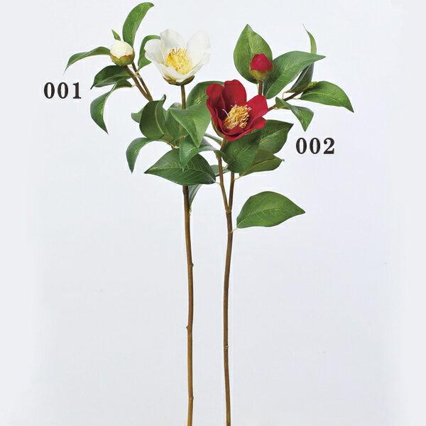《 造花 》Asca/アスカ 椿×1 つぼみ×1和 ツバキ カメリア