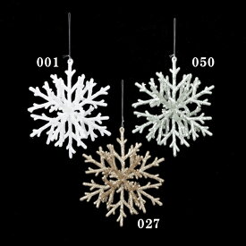 《 クリスマス スノーフレーク オーナメント 雪 結晶 》Asca/アスカ スノーフレークオーナメントインテリア