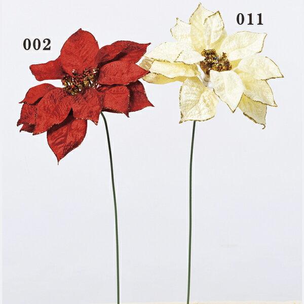 《 クリスマス 造花 ポインセチア 》Asca/アスカ ベルベットポインセチアインテリア ディスプレイ