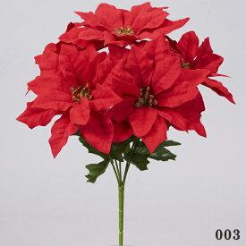 《 クリスマス 造花 ポインセチア 》花びし/ハナビシ ポインセチアブッシュ×5 レッドインテリア