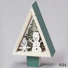 《 クリスマス 》花びし/ハナビシ スノーマンハウス(小) グリーンインテリア ディスプレイ