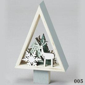 《 クリスマス 》花びし/ハナビシ ディアハウス(大) ブルーインテリア ディスプレイ