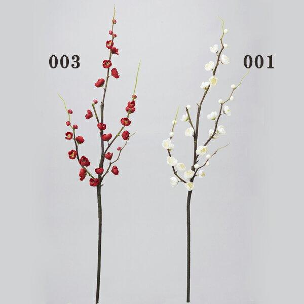 《 造花 》花びし/ハナビシ 梅中枝和 梅 Japanese apricot プラム