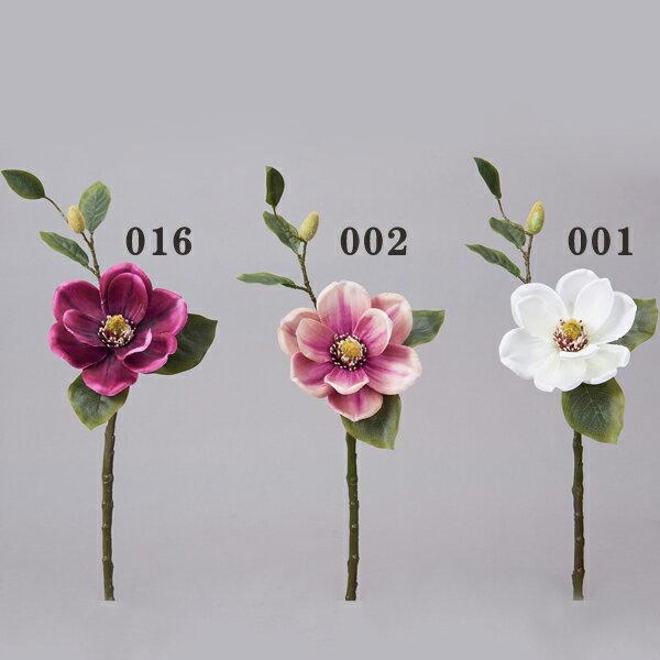 《 造花 》花びし/ハナビシ マグノリア和 木蓮 モクレン インテリア