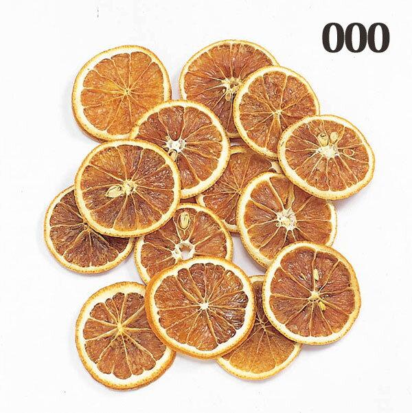 《 ドライフラワー 》★即日出荷★大地/オオチノウエン(ソクジツ) オレンジ ナチュラル ハーバリウム