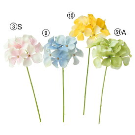 《 造花 》Asca/アスカ ☆ハイドランジアピック紫陽花 アジサイ インテリア