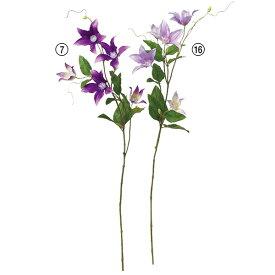 《 造花 》Asca/アスカ クレマチスX5つぼみX3テッセン インテリア