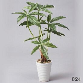 《 造花 グリーン 観葉植物 》花びし/ハナビシ パキラポット グリーンインテリア インテリアフラワー