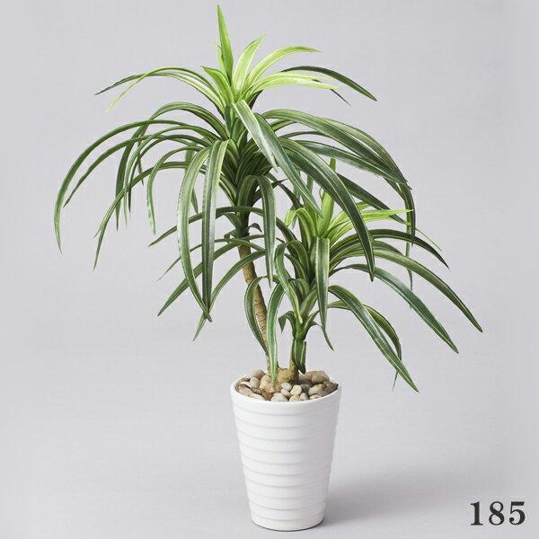《 造花 グリーン 観葉植物 》花びし/ハナビシ ユッカポット グリーン/ホワイトインテリア