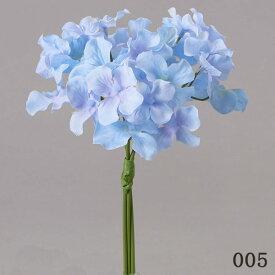 《 造花 》花びし/ハナビシ ハイドレンジアバンドル紫陽花 アジサイ インテリア